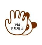 ちょこぱんだ(敬語バージョン)(個別スタンプ:10)