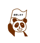 ちょこぱんだ(敬語バージョン)(個別スタンプ:11)
