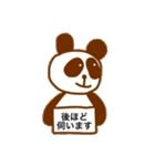 ちょこぱんだ(敬語バージョン)(個別スタンプ:12)