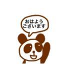 ちょこぱんだ(敬語バージョン)(個別スタンプ:14)