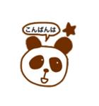 ちょこぱんだ(敬語バージョン)(個別スタンプ:16)