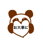 ちょこぱんだ(敬語バージョン)(個別スタンプ:17)