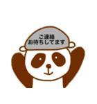 ちょこぱんだ(敬語バージョン)(個別スタンプ:18)