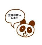 ちょこぱんだ(敬語バージョン)(個別スタンプ:20)