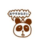 ちょこぱんだ(敬語バージョン)(個別スタンプ:24)