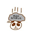 ちょこぱんだ(敬語バージョン)(個別スタンプ:25)