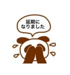 ちょこぱんだ(敬語バージョン)(個別スタンプ:26)