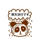 ちょこぱんだ(敬語バージョン)(個別スタンプ:27)