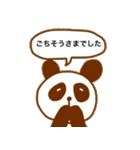 ちょこぱんだ(敬語バージョン)(個別スタンプ:28)