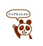ちょこぱんだ(敬語バージョン)(個別スタンプ:29)