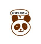 ちょこぱんだ(敬語バージョン)(個別スタンプ:30)