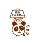ちょこぱんだ(敬語バージョン)(個別スタンプ:31)