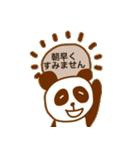 ちょこぱんだ(敬語バージョン)(個別スタンプ:32)