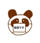 ちょこぱんだ(敬語バージョン)(個別スタンプ:33)