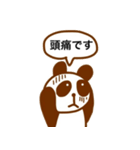 ちょこぱんだ(敬語バージョン)(個別スタンプ:34)