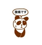 ちょこぱんだ(敬語バージョン)(個別スタンプ:35)