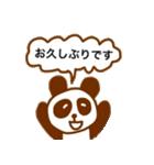 ちょこぱんだ(敬語バージョン)(個別スタンプ:36)