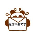 ちょこぱんだ(敬語バージョン)(個別スタンプ:37)