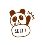 ちょこぱんだ(敬語バージョン)(個別スタンプ:38)