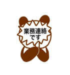 ちょこぱんだ(敬語バージョン)(個別スタンプ:40)