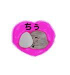 愛と勇気とぴよ(個別スタンプ:05)