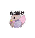 愛と勇気とぴよ(個別スタンプ:09)