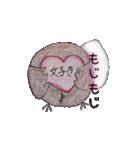 愛と勇気とぴよ(個別スタンプ:17)