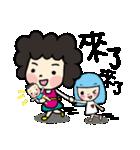 MY MOM & DAD(個別スタンプ:01)