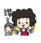 MY MOM & DAD(個別スタンプ:02)