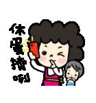 MY MOM & DAD(個別スタンプ:03)