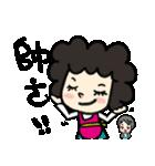 MY MOM & DAD(個別スタンプ:08)