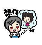 MY MOM & DAD(個別スタンプ:09)