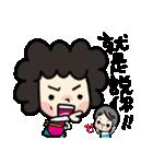 MY MOM & DAD(個別スタンプ:13)