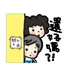MY MOM & DAD(個別スタンプ:23)