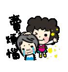 MY MOM & DAD(個別スタンプ:32)