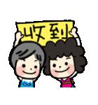 MY MOM & DAD(個別スタンプ:33)