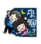 MY MOM & DAD(個別スタンプ:40)