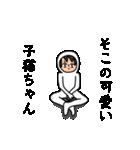 うざい男3(個別スタンプ:1)