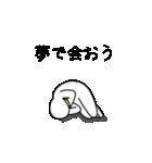 うざい男3(個別スタンプ:3)