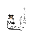 うざい男3(個別スタンプ:4)