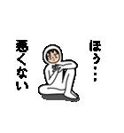 うざい男3(個別スタンプ:5)