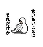 うざい男3(個別スタンプ:6)