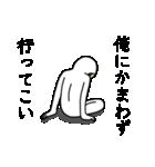 うざい男3(個別スタンプ:7)