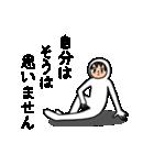 うざい男3(個別スタンプ:8)