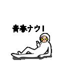 うざい男3(個別スタンプ:13)