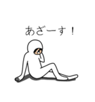 うざい男3(個別スタンプ:14)