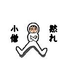 うざい男3(個別スタンプ:15)