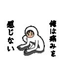 うざい男3(個別スタンプ:19)