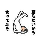 うざい男3(個別スタンプ:20)
