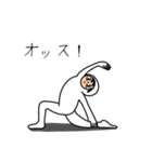 うざい男3(個別スタンプ:21)